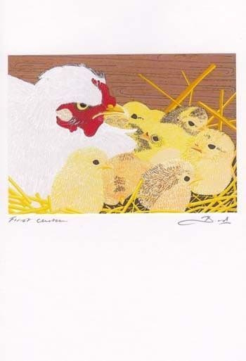 First Clutch Greetings Card