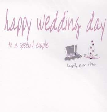 Special couple Greetings Card
