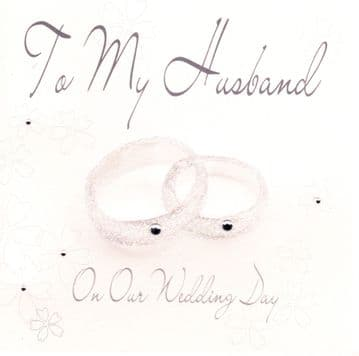 To My Husband on our Wedding Day (Rings ,small) Greetings Card