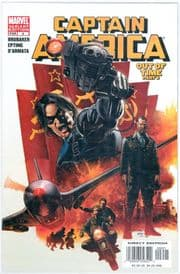 Captain America #6 (2005) Epting Retail Variant 1st Appearance Winter Soldier Marvel comic book