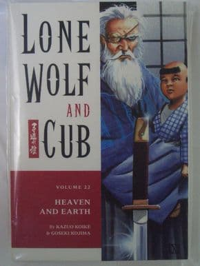 Lone Wolf and Cub Volume 22 TPB US 1st Edition