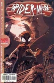 Marvel Mangaverse One Shots