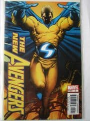 New Avengers #2 Sentry Retail Incentive Variant