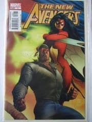 New Avengers #5 Spider-Woman Retail Incentive Variant