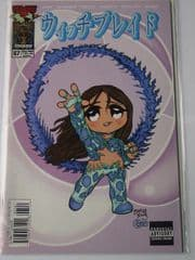 Witchblade #67 Pop Mhan Man Anime Variant