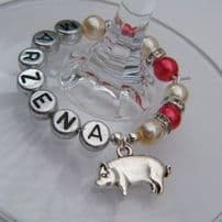Pig Wine Glass Charms